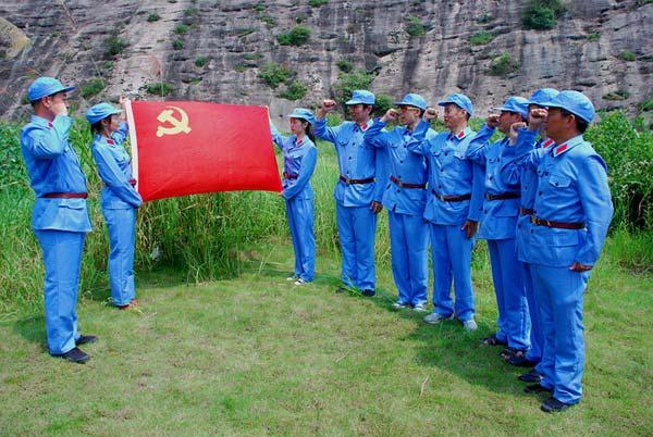 石牛寨红色拓展训练基地