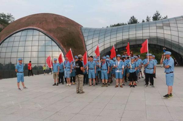 石牛寨新力集团红军行拓展