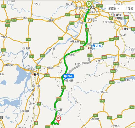 武汉到连云山峡谷漂流自驾路线