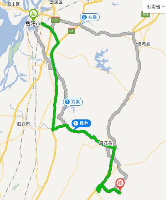 岳阳到连云山峡谷漂流自驾车路线