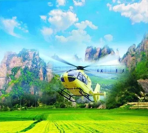 石牛寨直升飞机赏万亩花海