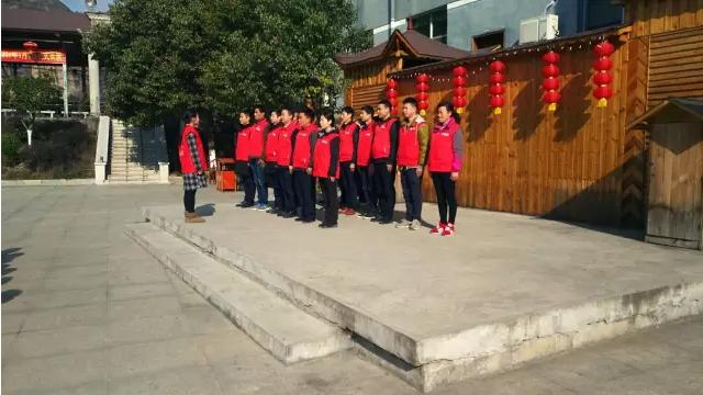 平江玻璃桥景区石牛寨春季培训,2017撸起袖子加油干