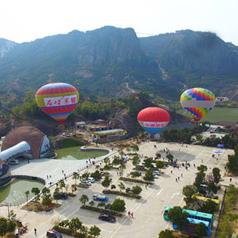 石牛寨热气球之旅