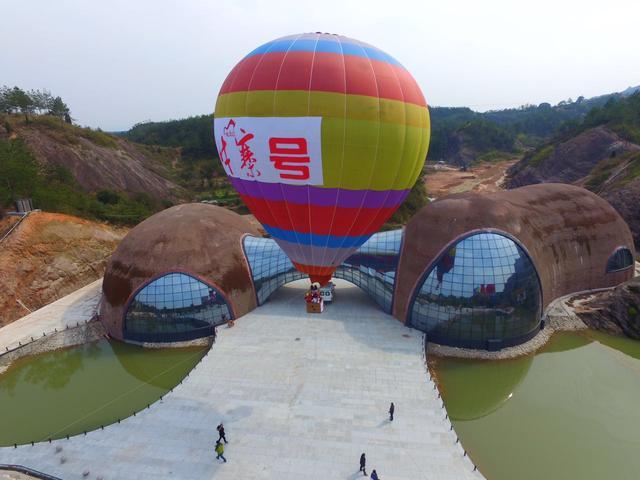 细看平江石牛寨地质博物馆