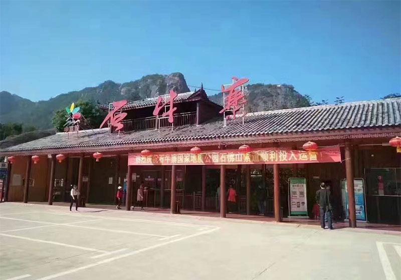 江西宜春胡高峰团队石牛寨一日游