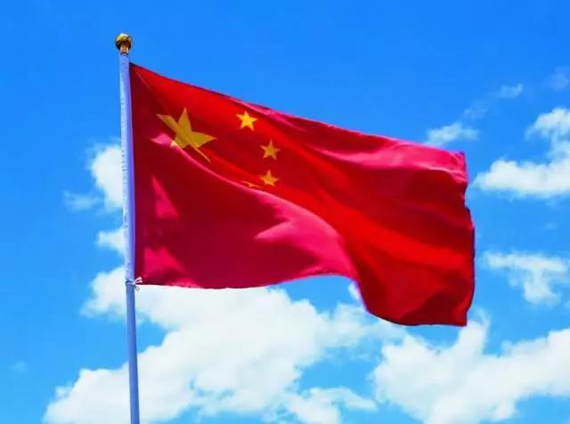 为我是中国人而自豪,为中国而骄傲!石牛寨红色拓展