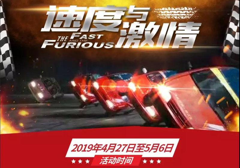 """石牛寨五一活动花式赛车特技表演,上演""""速度与激情""""的碰撞"""