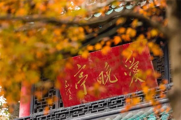 湖南一个被低估的低调中国的中心省城,却有着不俗气的文化