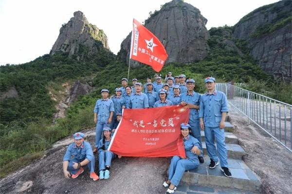 """岳阳石牛寨这一处红色拓展基地,即将一群""""红军""""奔赴现场…"""