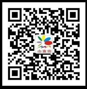 中惠旅微信上线 首个互联网+智慧景区石牛寨落地