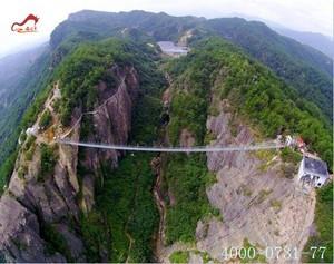 挑战石牛寨玻璃桥,欣赏丹霞美景