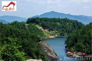 水中有山,山中有景—平江石牛寨旅游