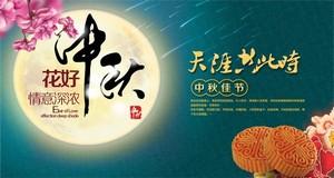 平江石牛寨景区提前祝大家中秋节快乐!