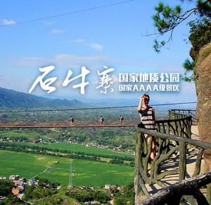 游客朋友导航记得区分浏阳石牛寨和平江石牛寨