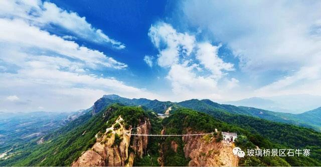 旅游攻略 | 玻璃桥景区石牛寨官网