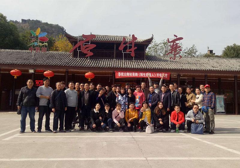 新余市王女士30周年平江石牛寨同学聚会