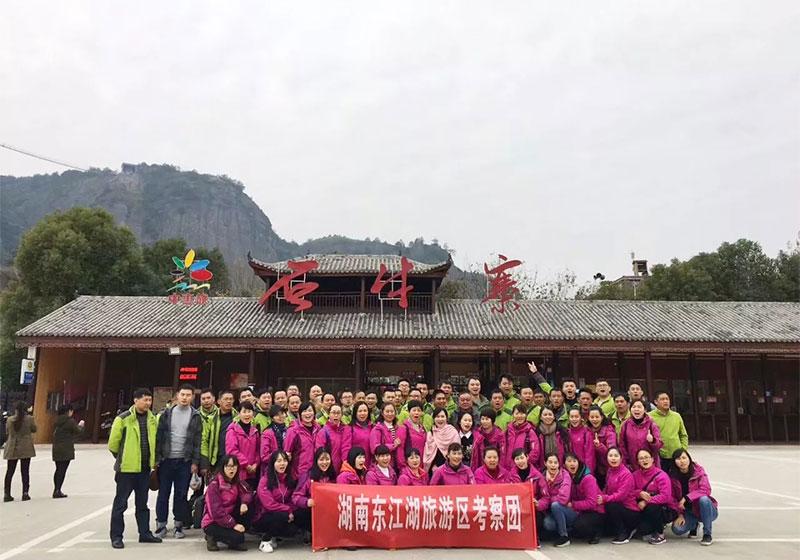 湖南东江湖旅游团在平江石牛寨考察一日游
