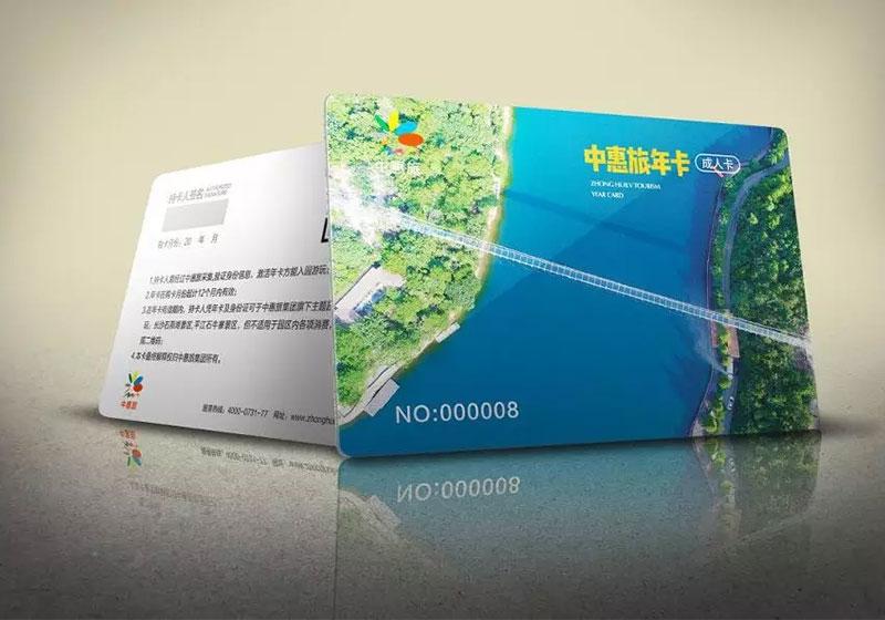 2018年平江石牛寨旅游年卡出炉啦!4A景区全年无限次免费玩!