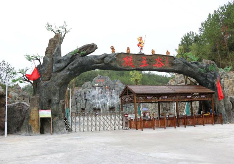 游玩过猴王谷,不枉石牛寨景区游玩之行!