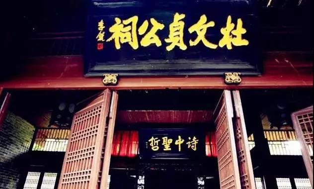 """全国8座杜甫墓,平江杜甫祠堂凭什么被认定为""""唯一真墓""""?"""