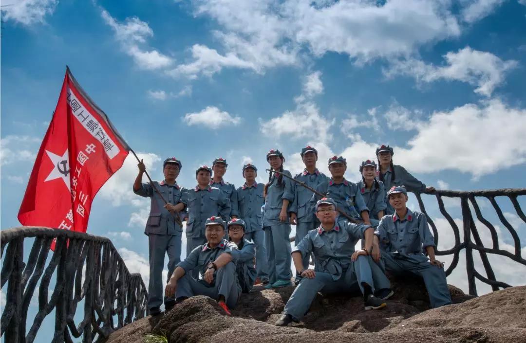 岳阳平江石牛寨红色拓展,七一穿越湘鄂赣,重走红军路,重温革命情!