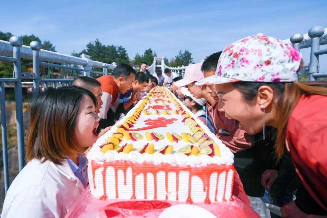 岳阳石牛寨五周年!5米巨型蛋糕生日玻璃桥的生日趴!