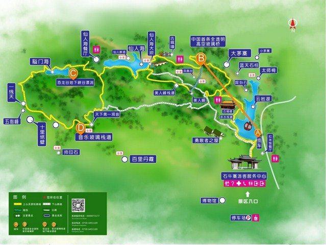 所以石牛寨景区很看好手绘地图在实际服务当中的作用.